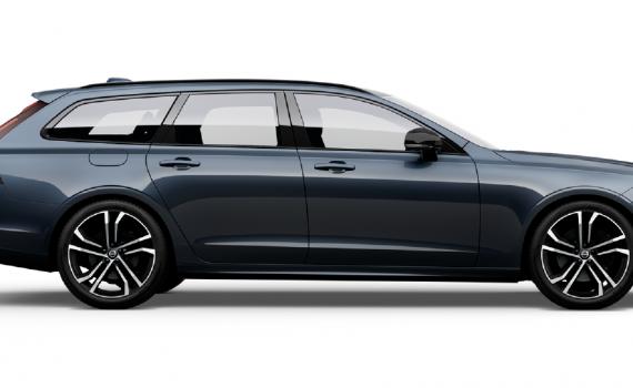 Ny bil beställd och självklart en Volvo Recharged